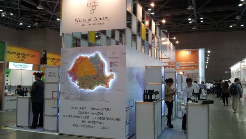 PAVILION ROMANIA TARGUL INTERNATIONAL FOOD EXPO SEOUL