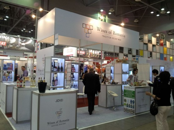 Targul international FOOD EXPO SEOUL 13-16.05.2014 5